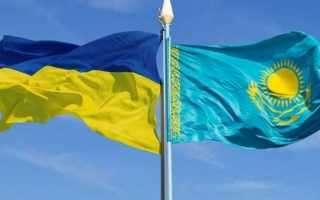 Правила въезда в Украину гражданам Казахстана