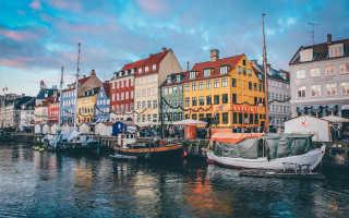 Самые экологически чистые города мира