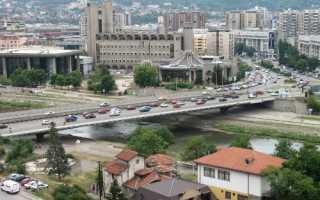 Как найти работу в Македонии