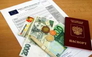 Как самостоятельно сделать и оформить визу для поездки в Прагу