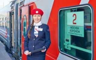 Зарплаты проводников пассажирских поездов