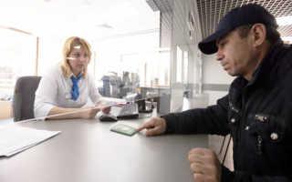 Регистрация граждан Таджикистана в России