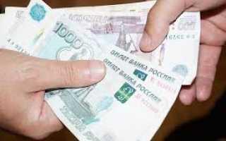 Средняя зарплата в Екатеринбурге