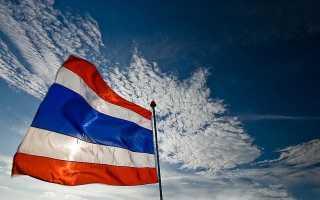 Нужна ли виза в Таиланд для украинцев