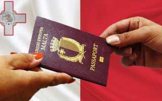Мальта: описание и характеристика страны