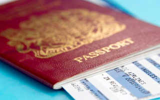 Как оформить визу самостоятельно: документы и стоимость