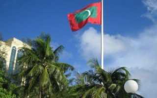 Нужна ли виза для поездки на Мальдивы