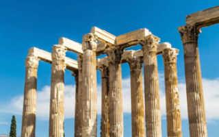 Оформление и получение визы в Грецию