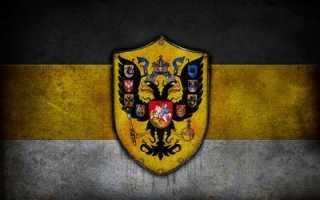 Бывшие территории Российской империи
