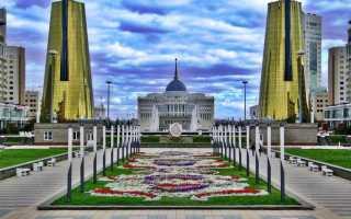 Что представляет собой резидентство Казахстана