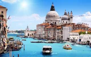 Оформление визы в Италию для белорусов
