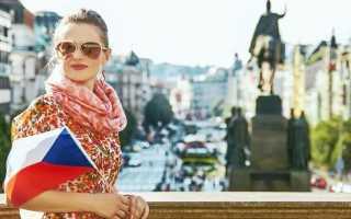 Как живут пенсионеры из России в Чехии: оформление ВНЖ