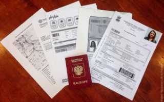 Визовые центры Норвегии: особенности подачи документов