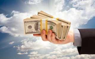 Правила провоза денег в самолёте по России и за границу