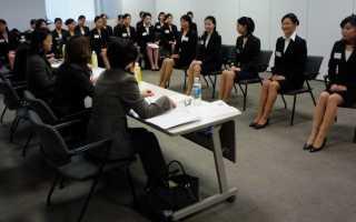 Как устроиться на работу программистом в Японии