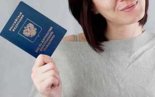 Продление ВНЖ в РФ : документы, образец заявления и сроки оформления