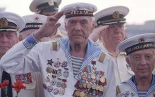 Средняя зарплата моряков