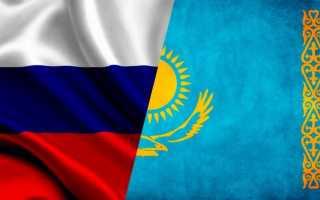 Входит ли Казахстан в состав России