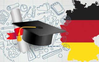 Как найти работу для студентов в Германии