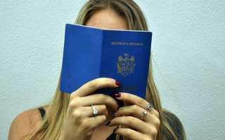 Отказ от гражданства Молдовы