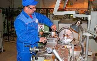 Средняя зарплата токаря в Москве и других городах России