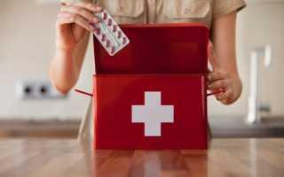 Провоз лекарств и таблеток в ручной клади