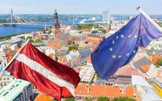 Бизнес в Латвии: открытие и регистрация фирмы для россиян