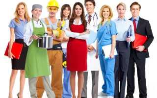 Как найти работу в странах Европы