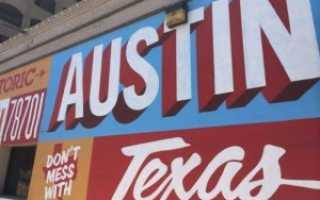 Как найти работу в штате Техас