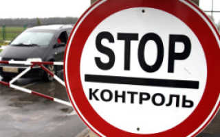 Правила пересечения таможенной границы Украины