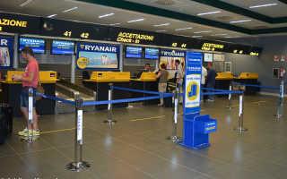 Как добраться из аэропорта Бергамо в Венецию или Верону