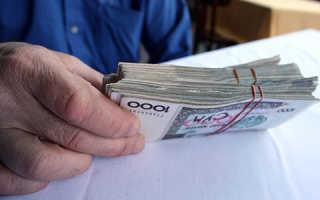 Минимальная и средняя зарплата в Узбекистане