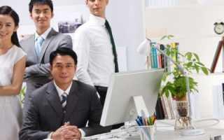 Востребованные и высокооплачиваемые профессии в Китае