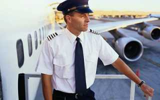 Оформление визы для пилотов