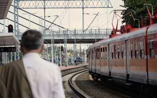 Причины, по которым пассажира могут снять с поезда