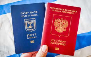 Возможно ли двойное гражданство Израиля и России