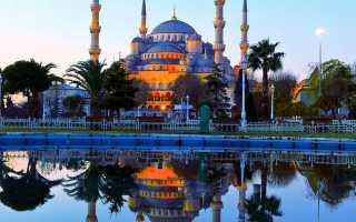 Нужна ли виза для въезда в Стамбул