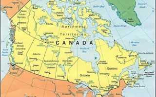Канада: краткая характеристика и описание страны
