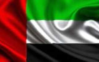 В каких случаях нужна транзитная виза в ОАЭ