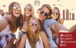 Как получить студенческую визу для учебы Испании