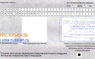 Временная регистрация в Москве для иностранцев