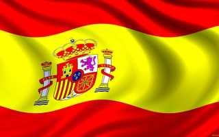 Мультивиза в Испанию: как её получить самостоятельно