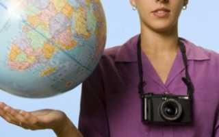 Как проверить и узнать готовность визы в Италию в онлайн-режиме