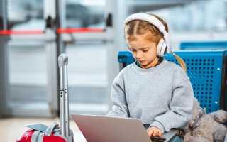 Оформление визы в Финляндию для детей