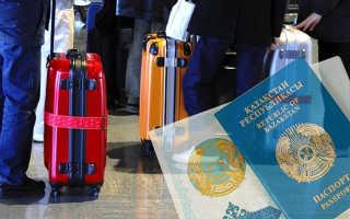 Запрет на выезд из Казахстана должников