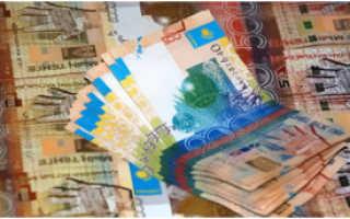 Средняя и минимальная зарплата в Казахстане