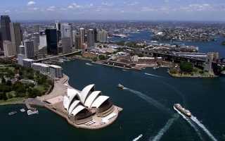 Студенческая учебная виза в Австралию: как ее получить