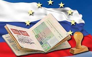 Оформление частной визы в Россию