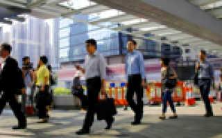 Как найти работу в Гонконге
