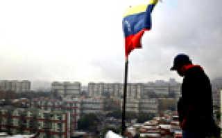 Как найти работу в Венесуэле